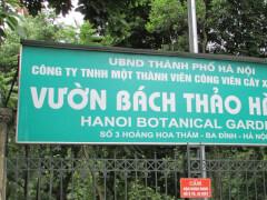 Ханойский ботанический парк