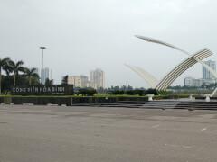 Парк Hòa Bình