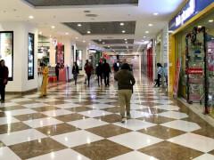 Торговый центр Vincom Times City
