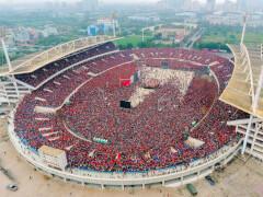 Национальный стадион Ми Динь