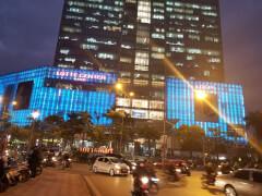 Небоскреб Lotte Center