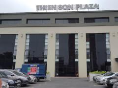 Бизнес-центр Sơn Plaza