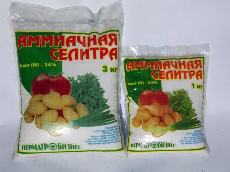 Минеральные удобрения - Аммиачная селитра (нитрат аммония)