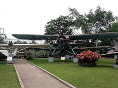 Музей противовоздушной обороны ВВС