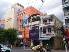 Торговый центр Vincom Plaza Maximark