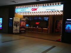 Кинотеатр CGV в гипермаркете Big C