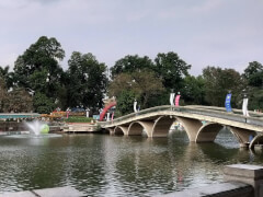 Зоопарк Thu Le