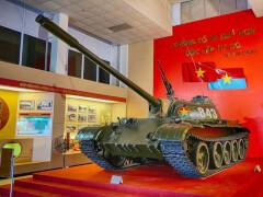 Музей военной истории Вьетнама