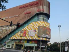 Торговый центр Vincom на улице Phạm Ngọc Thạch