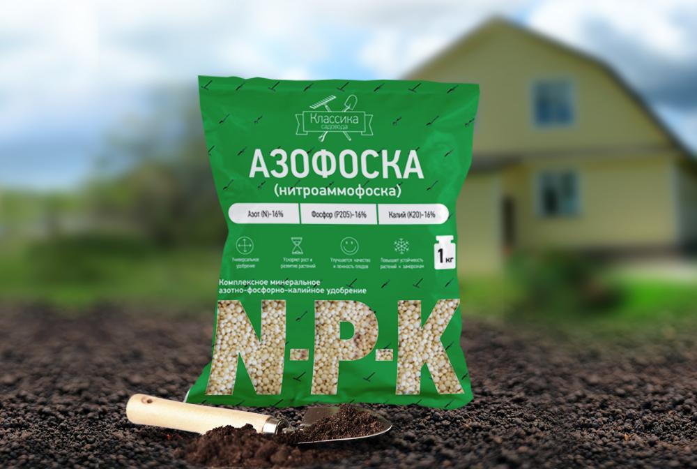 Минеральные удобрения - Азофоска (нитроаммофоска)