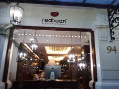 Ресторан Red Bean