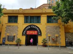 Музей Ханой Хилтон