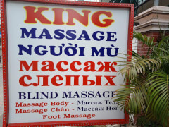 Оздоровительный центр King