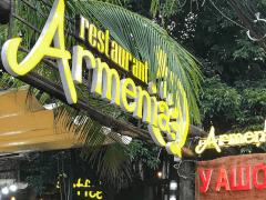 Ресторан Armenia