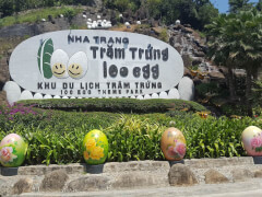 Грязелечебница «100 яиц»