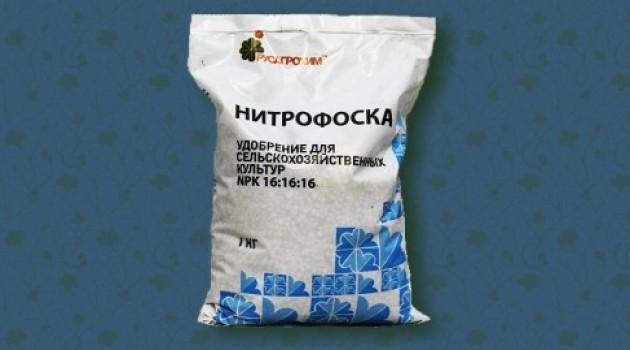 Минеральные удобрения - Нитрофоска