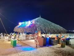 Пляж Happy
