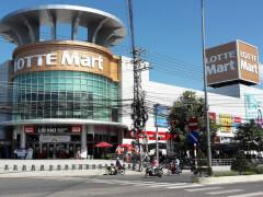 Торговый центр «Лотте Март»