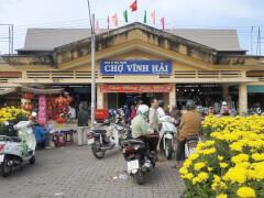 Северный рынок (Винь Хай)