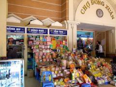 Рынок Đồng Xuân