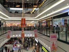 Торговый центр Аэон