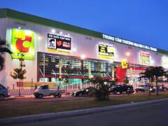 Торговый центр «Биг Си»